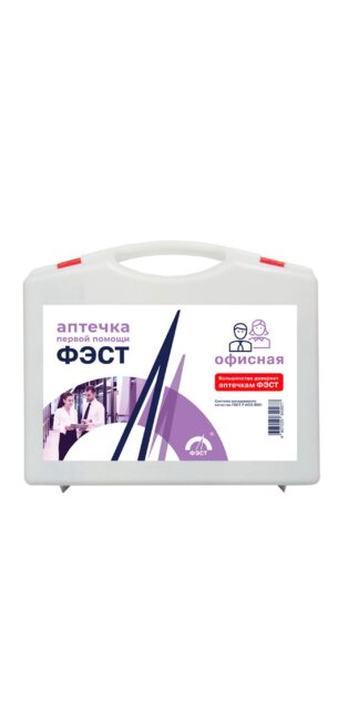 Аптечка ФЭСТ офисная