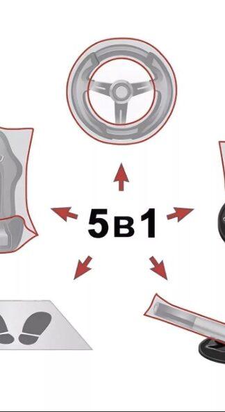 Набор для защиты салона автомобиля 5 в 1(набор 5 Х 100 предметов)