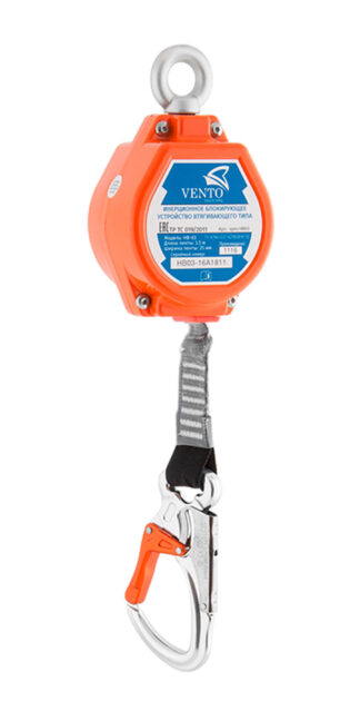 Средство защиты втягивающего типа VENTO НВ-03, vpro HB03